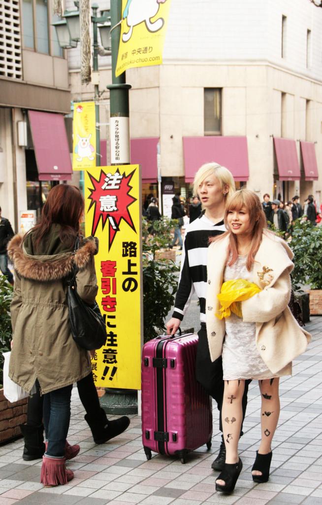 Giappone Archetipo viaggio ispirazione moda arte e cultura5