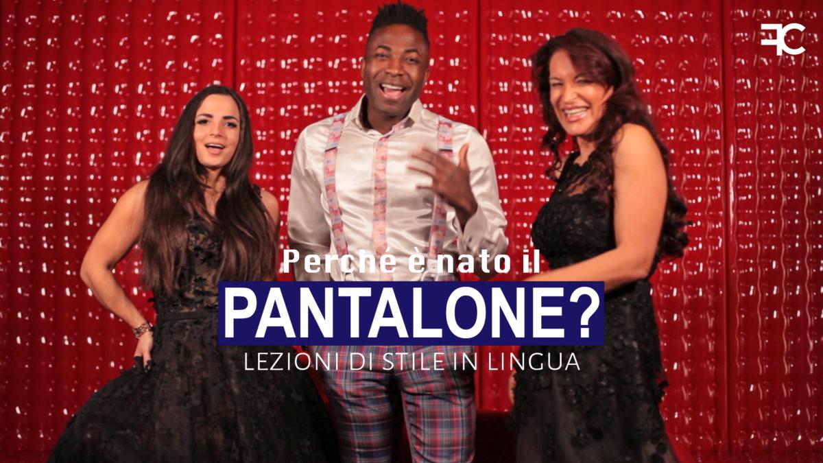 IL PANTALONE, I PANTALONI COME INDOSSARE I PANTALONI, COME NASCE IL PANTALONE,IL FONDO DEL PANTALONE,IL CAVALLO DEI PANTALONI