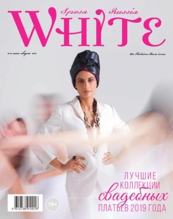 WHITE SPOSA RUSSIA